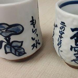 unknown Kitchen - 2 Asian Japanese Blue White writing Kitchen